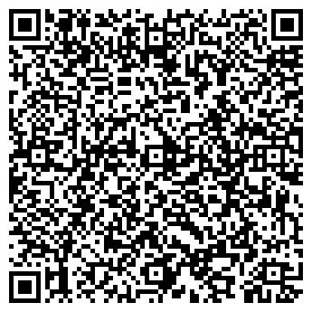 QR-код с контактной информацией организации Максимат, ТОО
