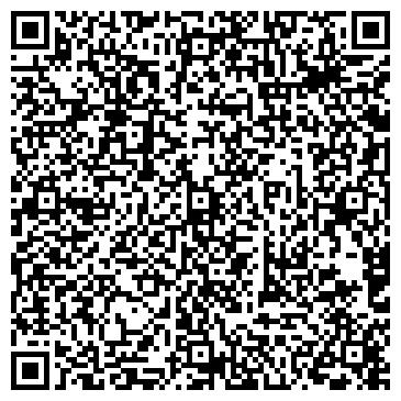 QR-код с контактной информацией организации World Rich Enterprises Limited, ТОО