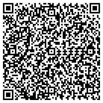 QR-код с контактной информацией организации БиСмарт, ТОО