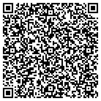 QR-код с контактной информацией организации Астана-Экспо КС, ТОО
