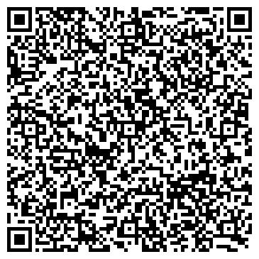 QR-код с контактной информацией организации Прайм Медиа (Prime Media LLP), ТОО