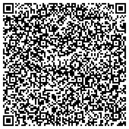 QR-код с контактной информацией организации Креатив (Creative-kz). Рекламное агенство, ТОО