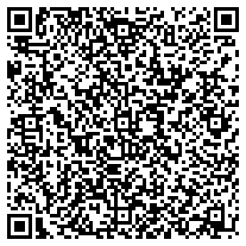 QR-код с контактной информацией организации Logro-m (Логро-м), ТОО