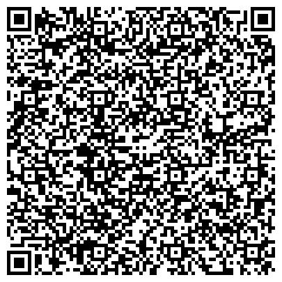 QR-код с контактной информацией организации Tengizcargo Commerc (Тентизкарго Коммерц), ТОО
