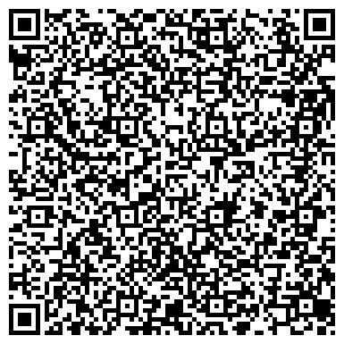 QR-код с контактной информацией организации AMS Commerce (Агенство Медиа Систем), ТОО