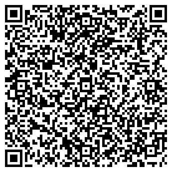 QR-код с контактной информацией организации Про-Движение, ООО