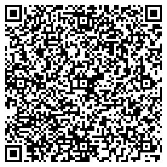 QR-код с контактной информацией организации Helicon (Эликон), ТОО