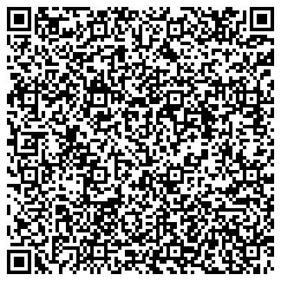 QR-код с контактной информацией организации Mobile Tehnologiks (Мобайл Технологикс), ТОО