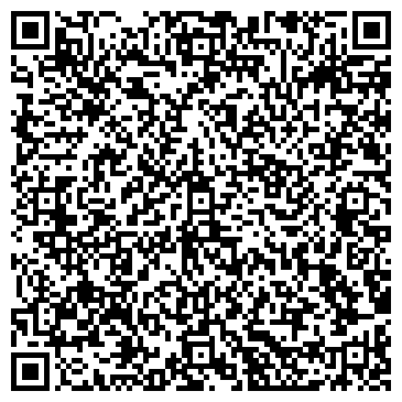 QR-код с контактной информацией организации Expo&Events (Экспо энд Эвентс), ТОО