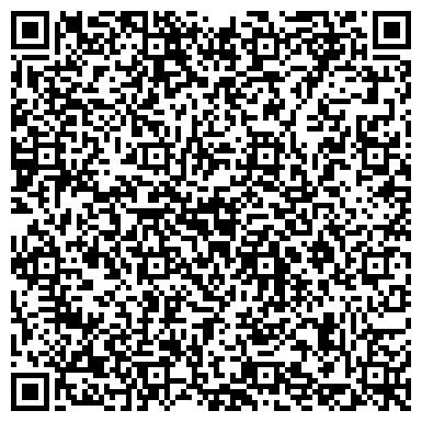 QR-код с контактной информацией организации Crea Y&R Kazakhstan (Креа ЮиР Казахстан), ТОО