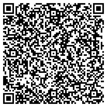QR-код с контактной информацией организации ЗВЕЗДА СТОЛИЦЫ
