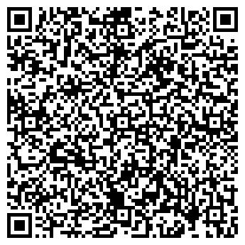 QR-код с контактной информацией организации ТриАстудия