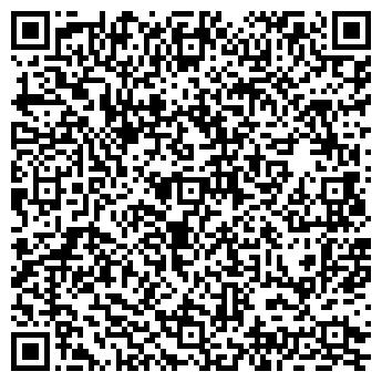 QR-код с контактной информацией организации Центр Обучения, ТОО