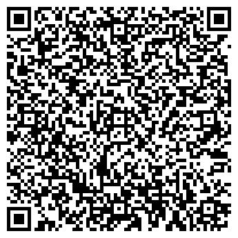 QR-код с контактной информацией организации ГородБокс,ООО