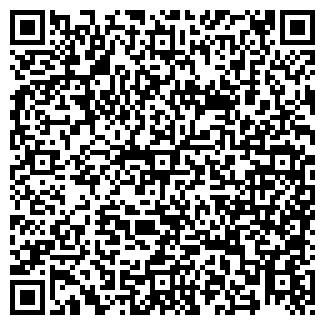 QR-код с контактной информацией организации ООО smyle