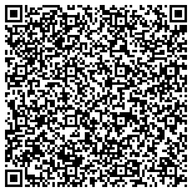 """QR-код с контактной информацией организации ООО Дизайн студия """"Studio Leon"""""""