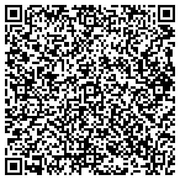 """QR-код с контактной информацией организации Общество с ограниченной ответственностью ООО """"Лоял Клаб"""""""