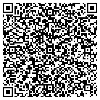 QR-код с контактной информацией организации ООО «ГЕТЦ ТРЕЙД»