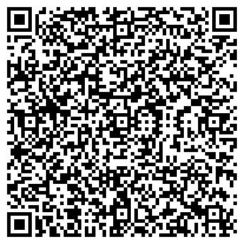 QR-код с контактной информацией организации Общество с ограниченной ответственностью РА Квадратус