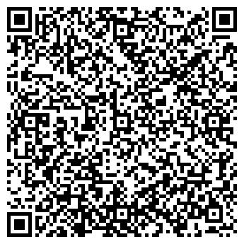QR-код с контактной информацией организации Общество с ограниченной ответственностью ООО «Фоикс»