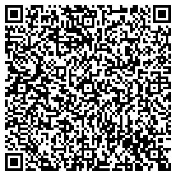 QR-код с контактной информацией организации Общество с ограниченной ответственностью ООО Виза групп