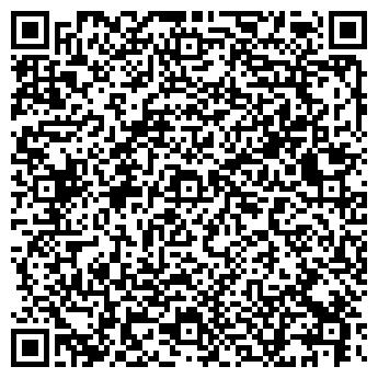 QR-код с контактной информацией организации Общество с ограниченной ответственностью Universal Press®