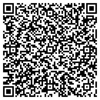 QR-код с контактной информацией организации Общество с ограниченной ответственностью ООО «ЛОНАКС»