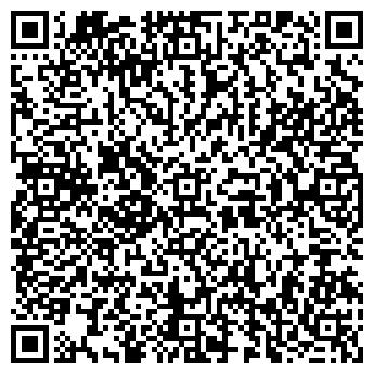"""QR-код с контактной информацией организации Общество с ограниченной ответственностью ООО """"Си энд Пи"""""""