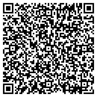 """QR-код с контактной информацией организации OOO """"ПРГ""""ЕДИНСТВО"""""""