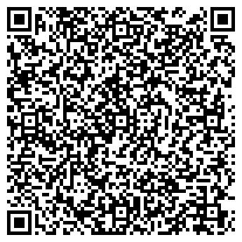 QR-код с контактной информацией организации ИП Кондратьева
