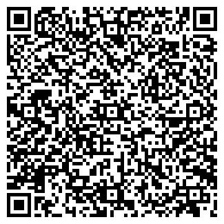 """QR-код с контактной информацией организации Частное предприятие """"АЛАРТИ"""""""