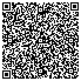 """QR-код с контактной информацией организации ООО """"МИКГРАФ"""""""