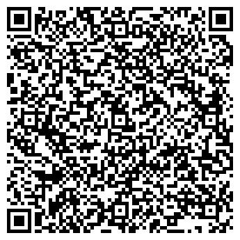 QR-код с контактной информацией организации ИП Климко А. М.