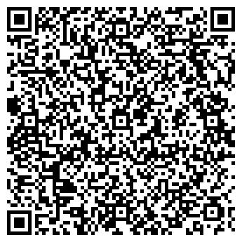 """QR-код с контактной информацией организации ООО """"Терра-лайн"""""""