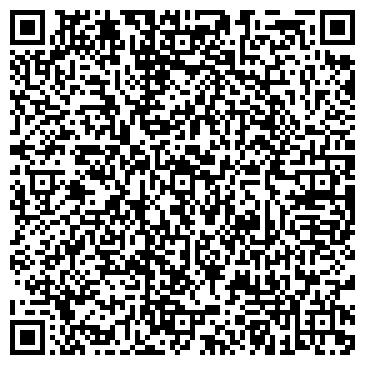 """QR-код с контактной информацией организации Общество с ограниченной ответственностью ООО """"АльтераТехносервис"""""""