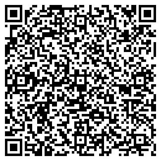 """QR-код с контактной информацией организации Общество с ограниченной ответственностью """"ООО """"НАВИТЕХ"""""""