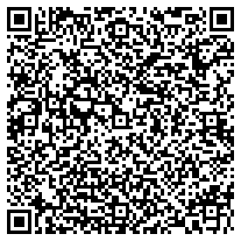 QR-код с контактной информацией организации ЧТУП «Вкусстория»