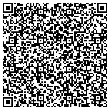 """QR-код с контактной информацией организации Частное предприятие ЧПТУП """"Полиграфический центр ЛЕО"""""""
