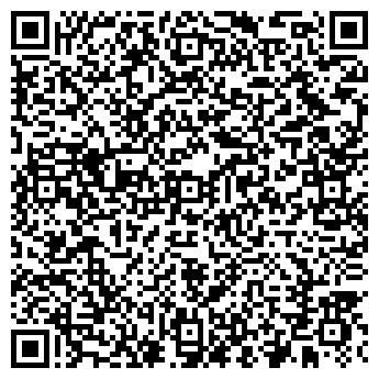 QR-код с контактной информацией организации ИП Смоляков О.В.
