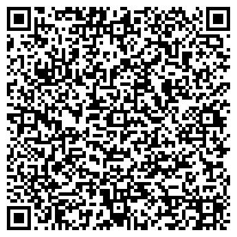 """QR-код с контактной информацией организации Общество с ограниченной ответственностью ООО """"Кьюпринт"""""""