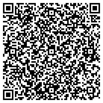 QR-код с контактной информацией организации Общество с ограниченной ответственностью ООО «Мастер-Пресс»