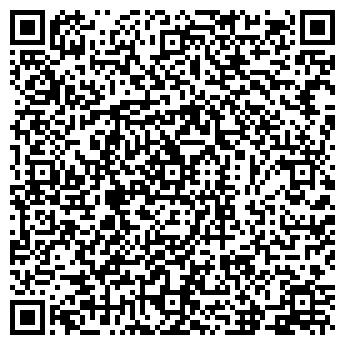 QR-код с контактной информацией организации Fly Art