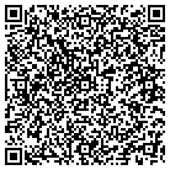 QR-код с контактной информацией организации Твердый переплет