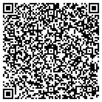 QR-код с контактной информацией организации Рекламный эксперт