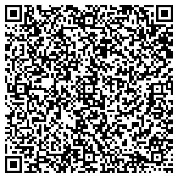 """QR-код с контактной информацией организации ООО """"АспектКомпаниГарант"""""""