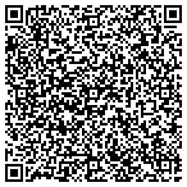 """QR-код с контактной информацией организации Рекламная студия """"ДИЗ-АРТ"""""""