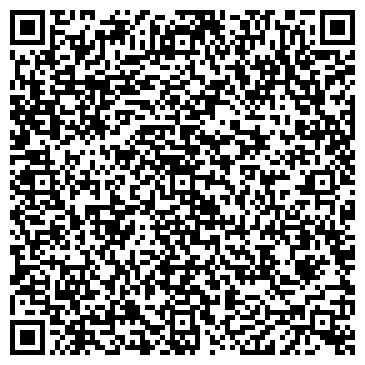 """QR-код с контактной информацией организации Общество с ограниченной ответственностью ТОО """"ART PLAST Company"""""""