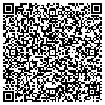 """QR-код с контактной информацией организации ЧПУП """"Шмель-студио"""""""