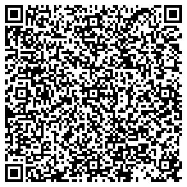 QR-код с контактной информацией организации Общество с ограниченной ответственностью APS KazIntegrator