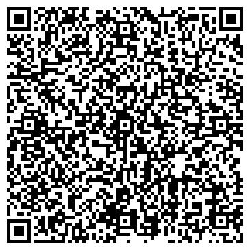 """QR-код с контактной информацией организации Общество с ограниченной ответственностью ТОО """"Артемида"""""""